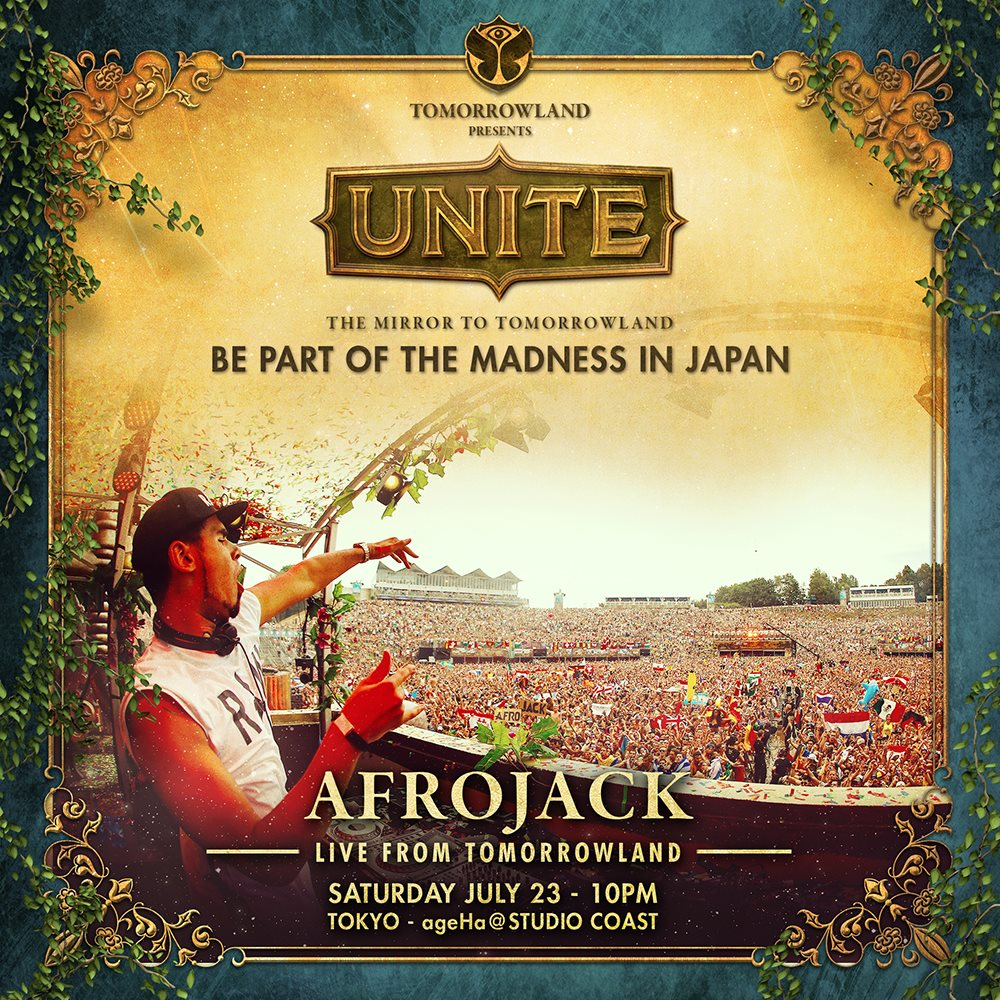 Afrojack TOMORROWLAND PRESENTS UNITE