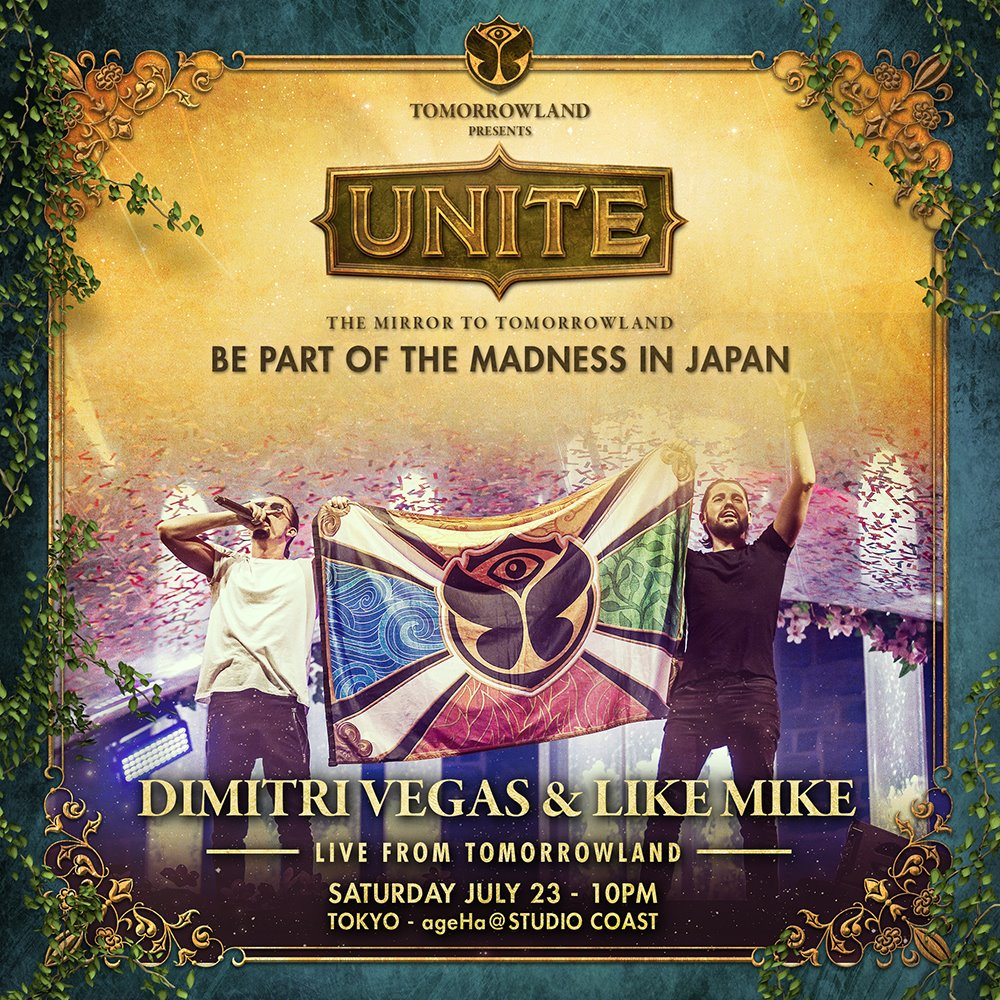 Dimitri Vegas and Like Mike TOMORROWLAND PRESENTS UNITE