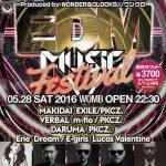 EDM MUSIC FESTIVAL feat.PKCZ®(MAKIDAI, VERBAL, DARUMA) Erie(Dream:E-girls)2