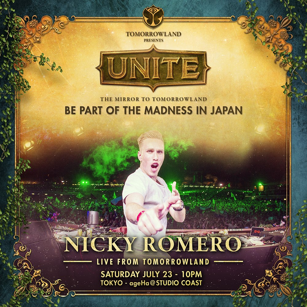 Nicky ROMERO TOMORROWLAND PRESENTS UNITE