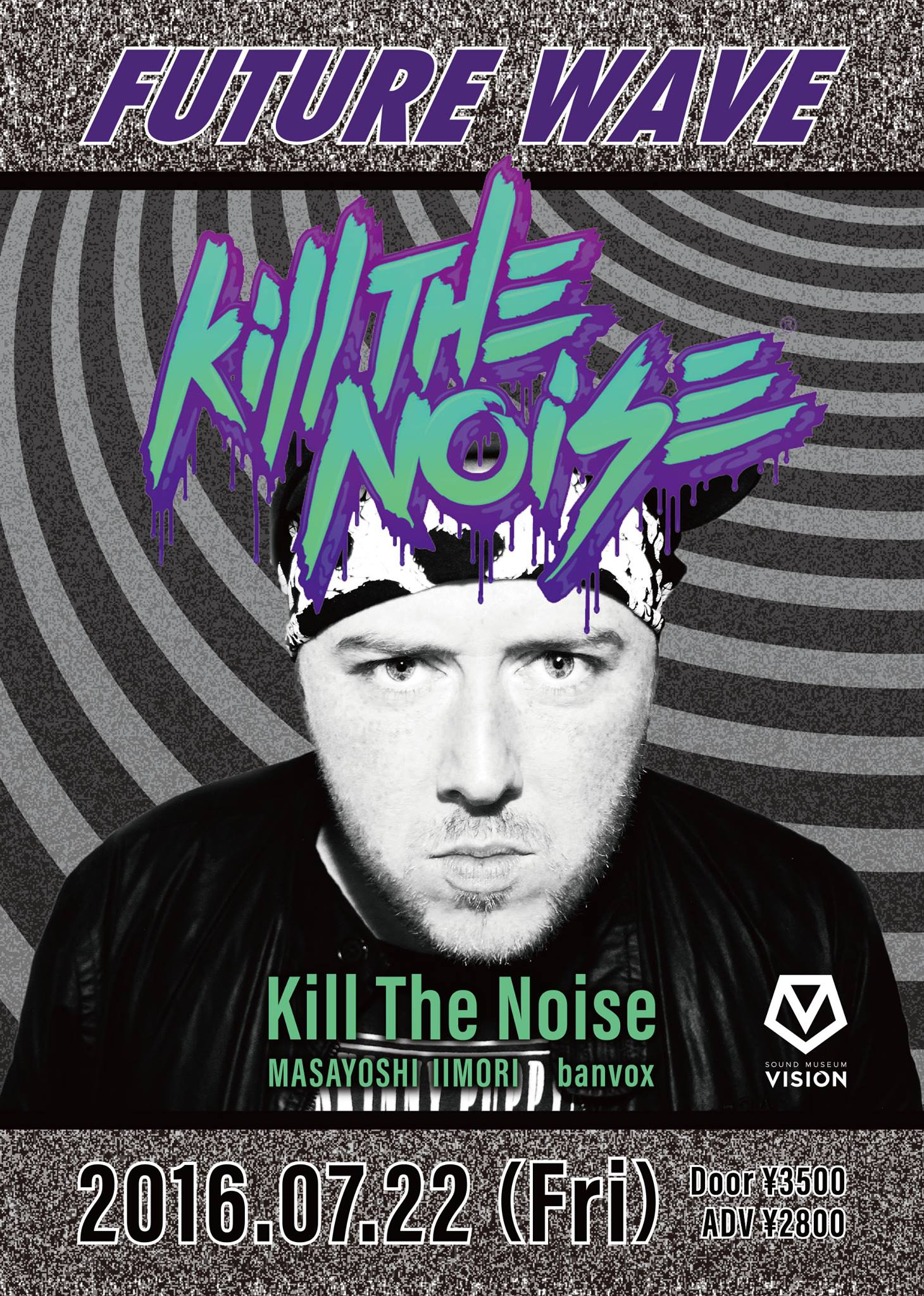 KILL THE NOISE VISION