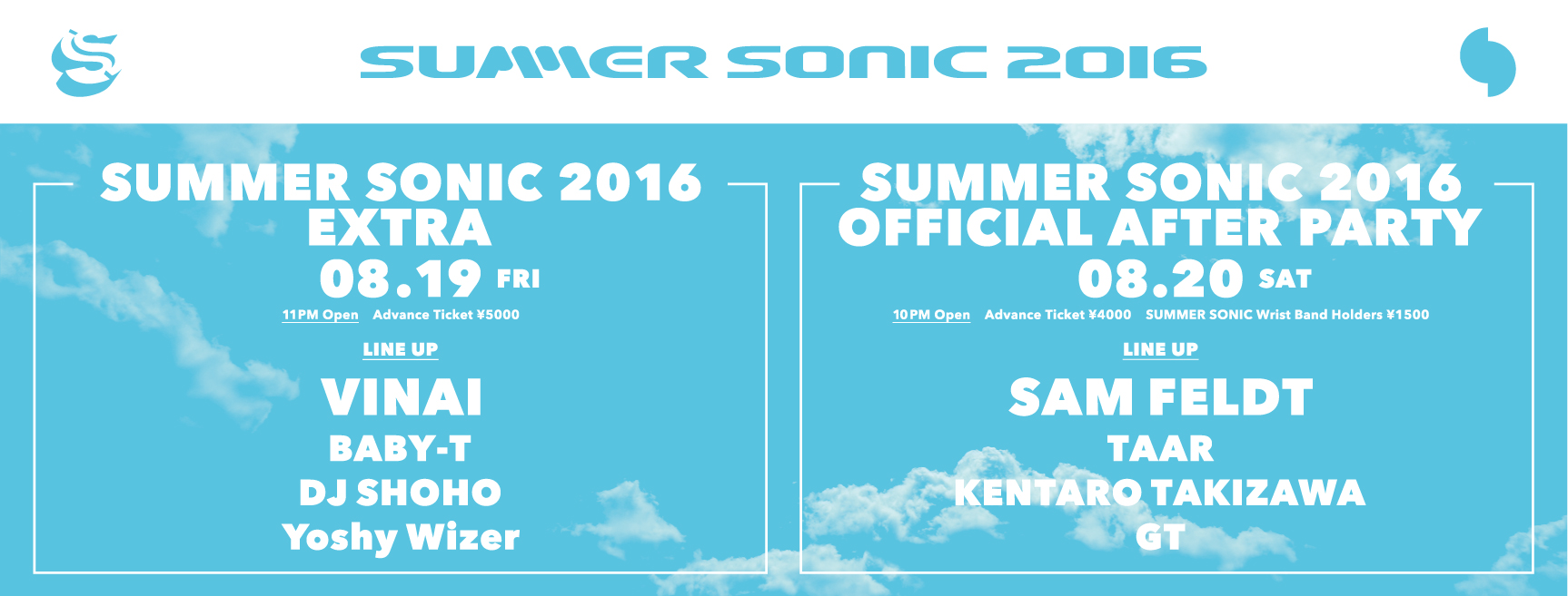 SUMMER SONIC 2016 party