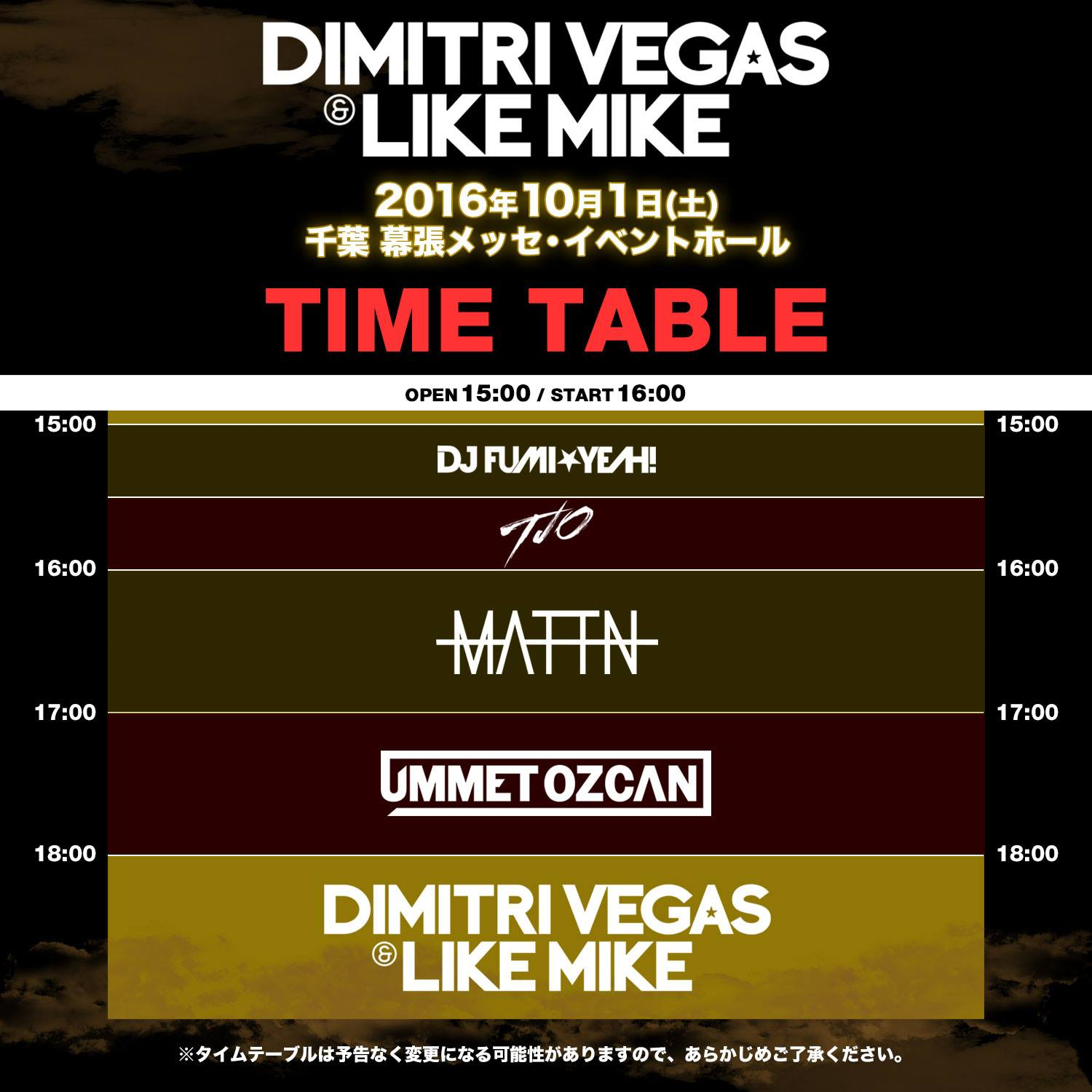 dimitri-vegas-like-mike-timetable-20161001