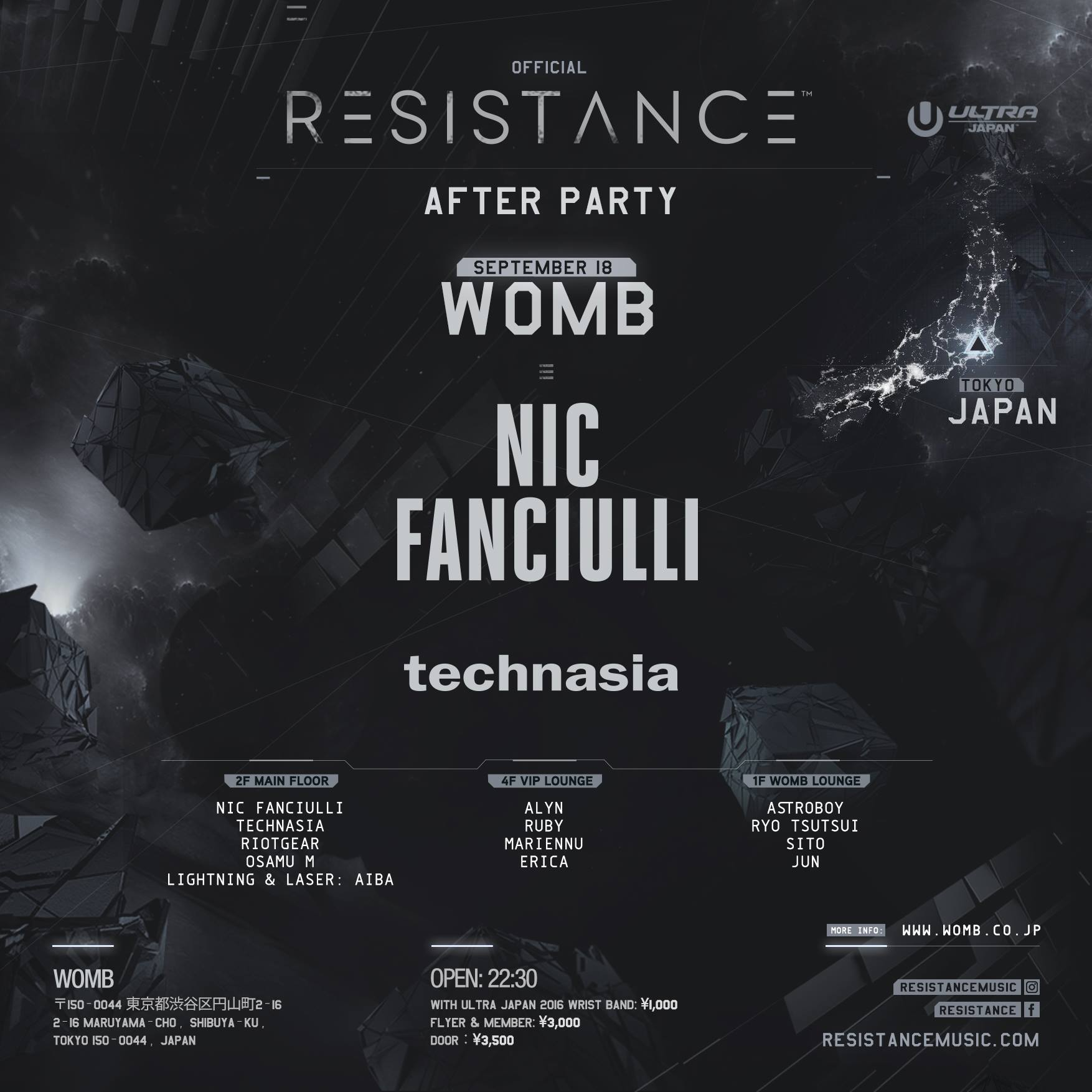 the-ultra-japan-resistance-official-after-party