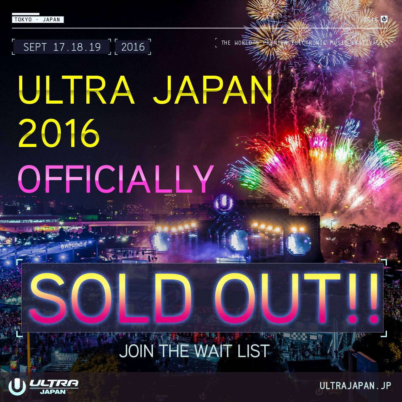 ultra-japan-2016-officially-sold-out