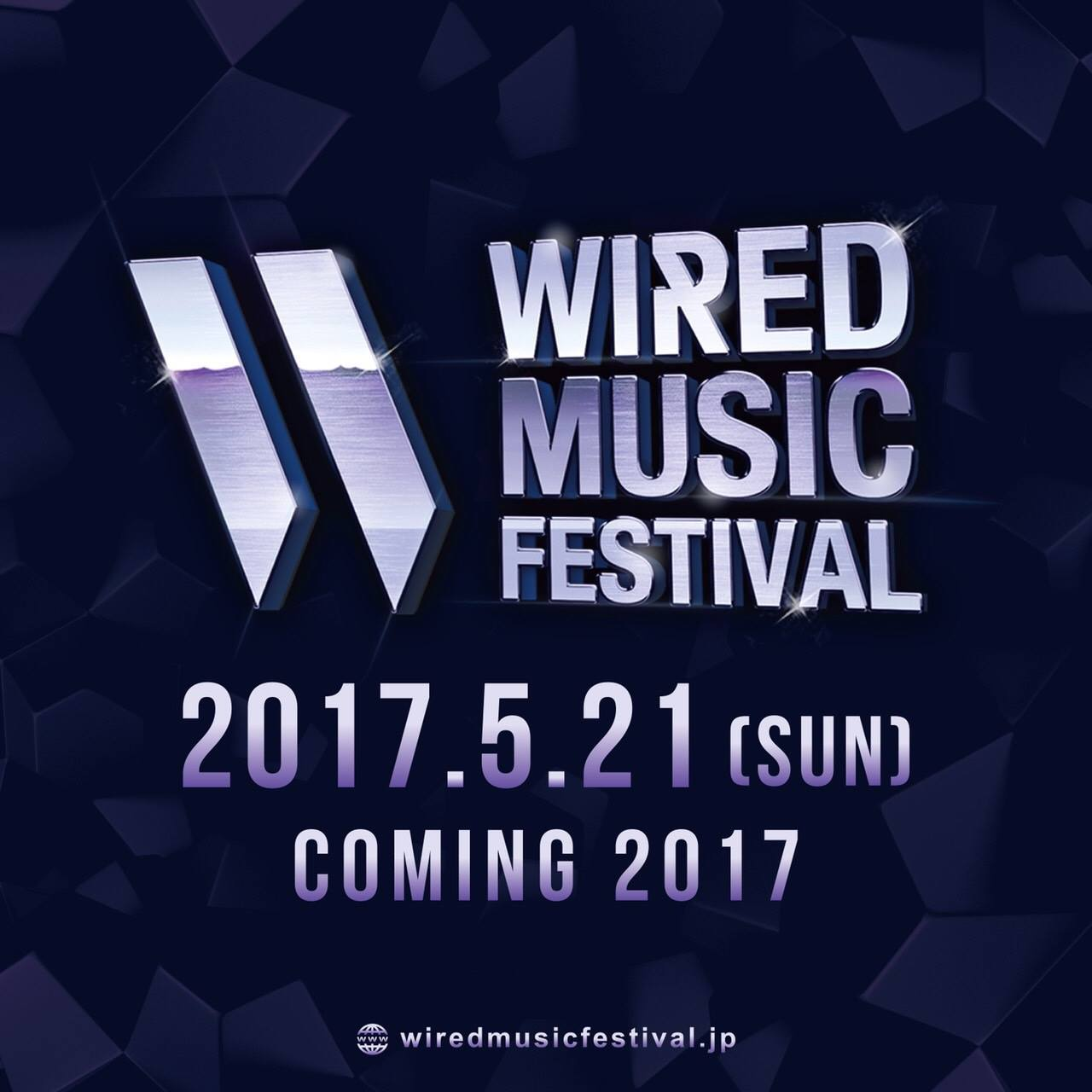 wired-music-festival-2017