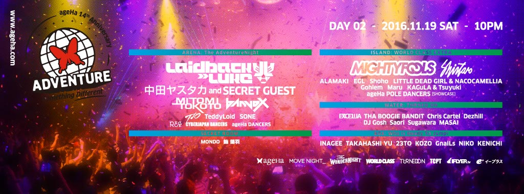 2016-11-19-sat-move-night_-presents-ageha-14th-anniversary-party-day2