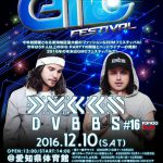 gmc-festival-2016-dvbbs
