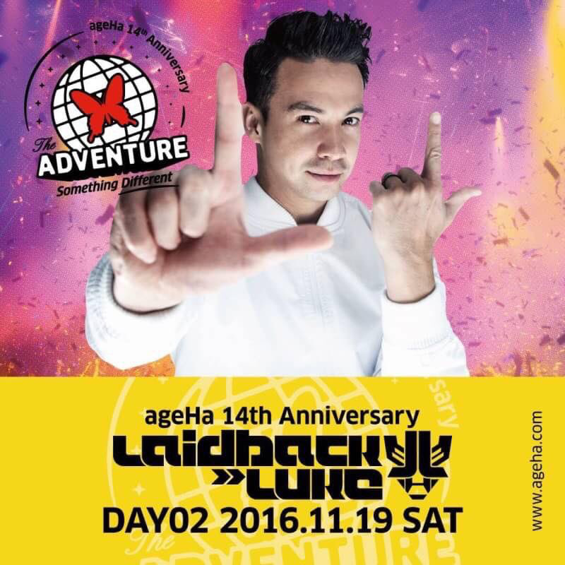 laidback-luke-ageha-14th-anniversary-party-day2