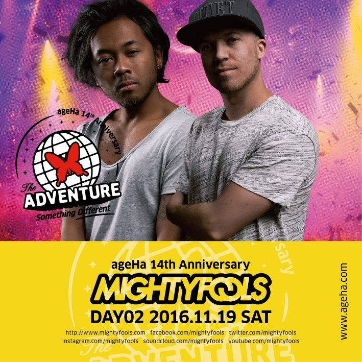 mightyfools-ageha-14th-anniversary-party-day2