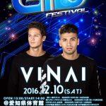 vinai-gmc-festival-2016