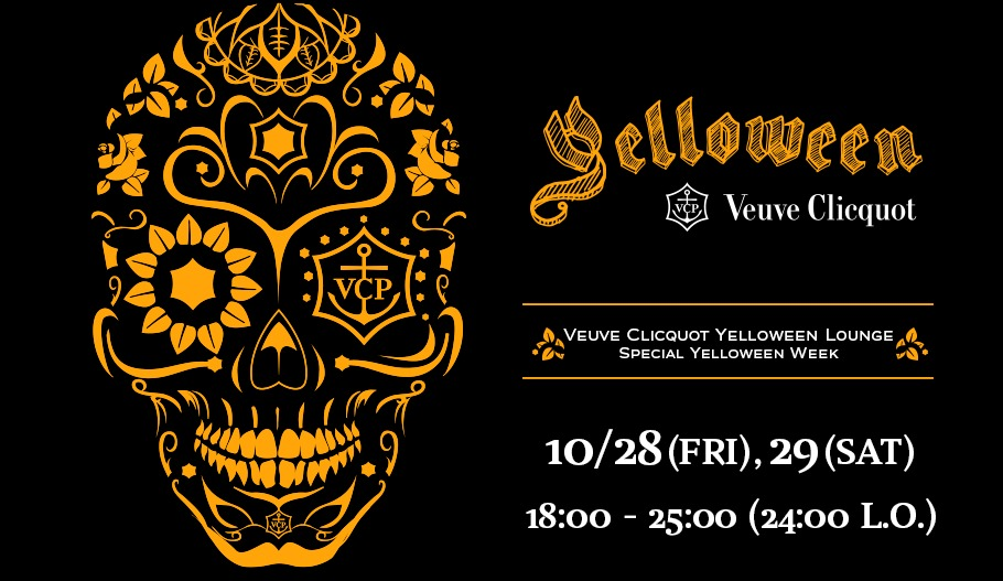 veuve-clicquot-yelloween-lounge