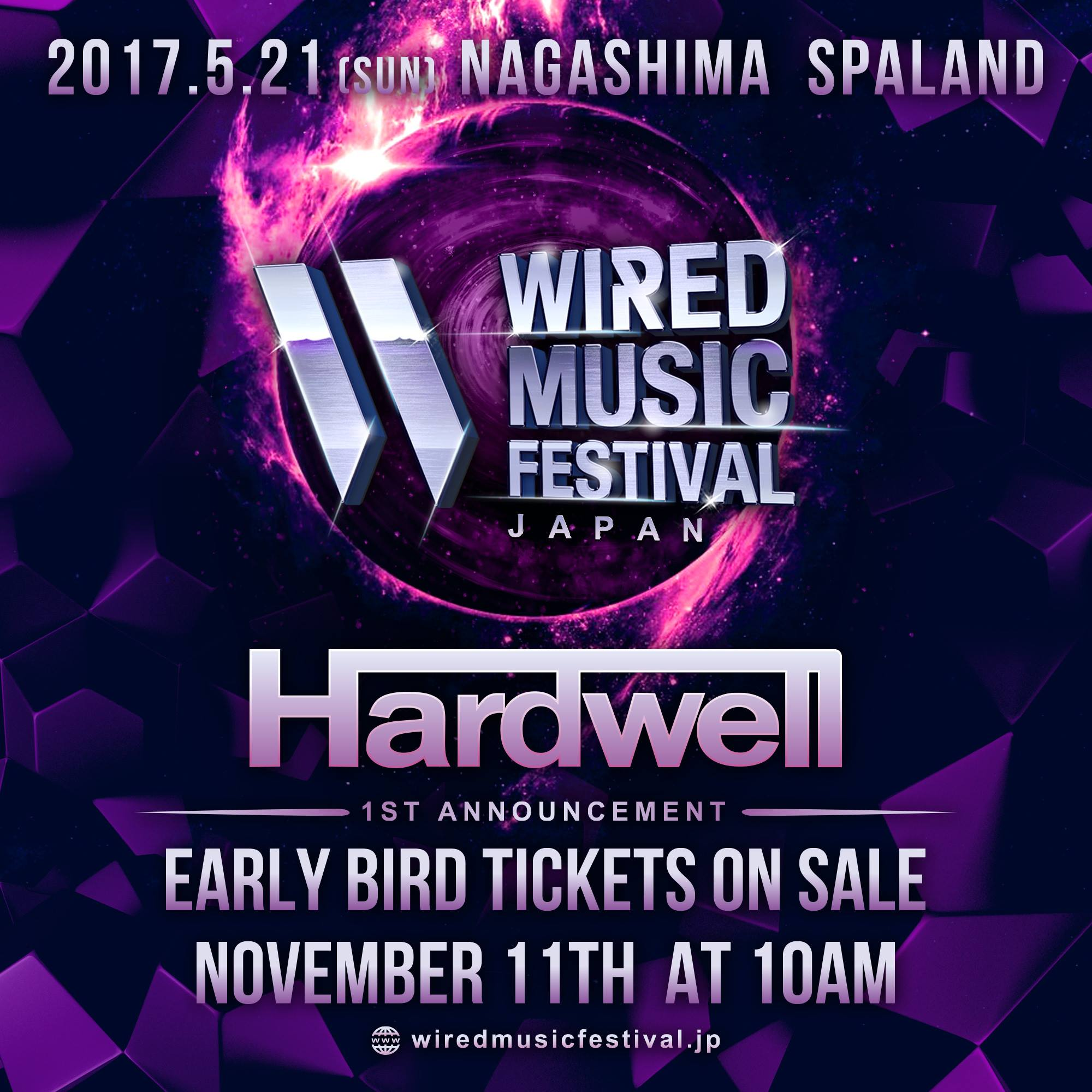 wired-music-festival17-early-bard