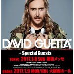 David Guetta(デヴィッド・ゲッタ)が2017年1月来日決定!