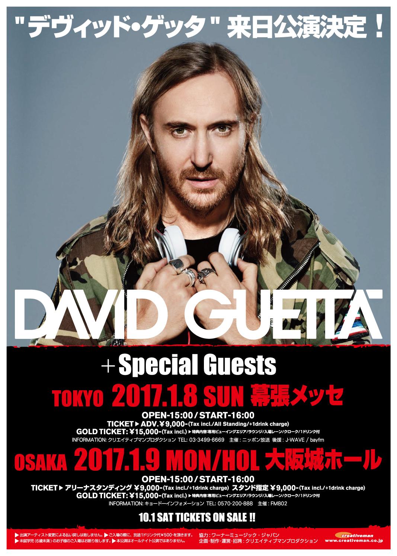 david-guetta-2017-1