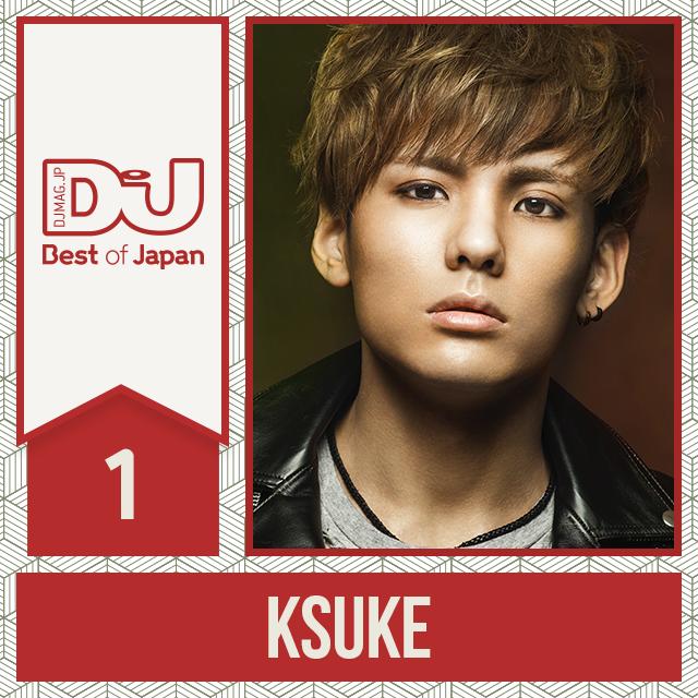 01_ksuke