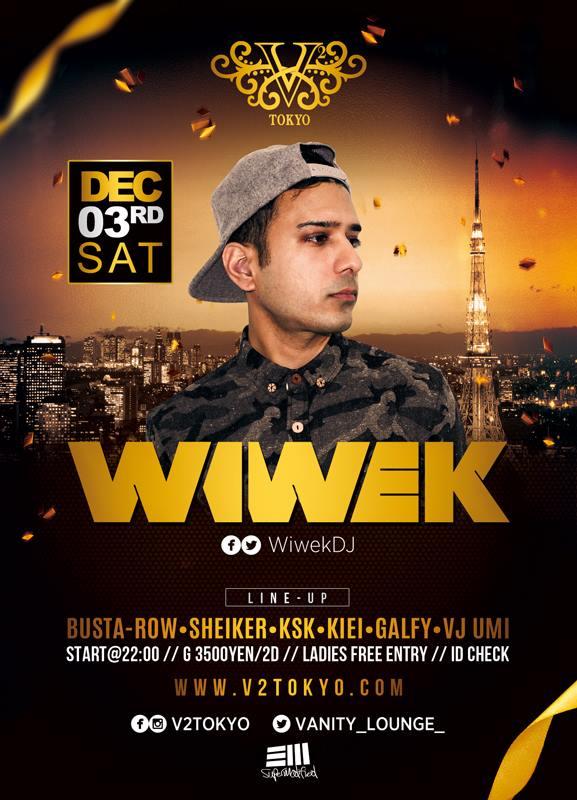 wiwek-v2tokyo