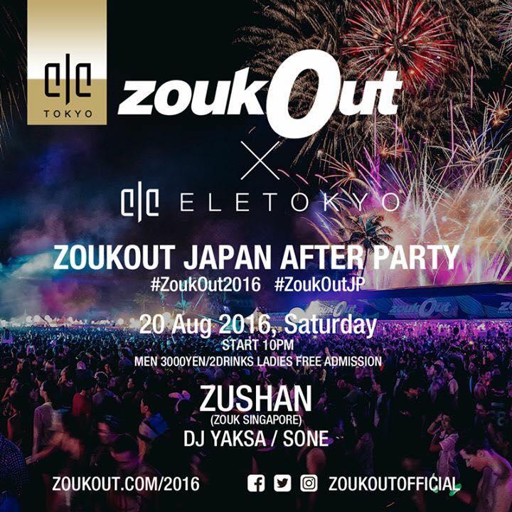 zouk-out-2016-eletokyo