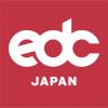 【EDC JAPAN 2018】開催決定!気になる開催日は!?