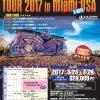 ULTRA MUSIC FESTIVAL 2017 ツアー追加募集!