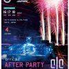 【ULTRA JAPAN 2017】アフターパーティー開催決定!